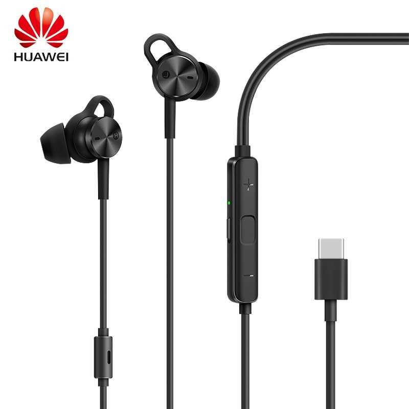 HUAWEI Active Noise Canceling Earphones
