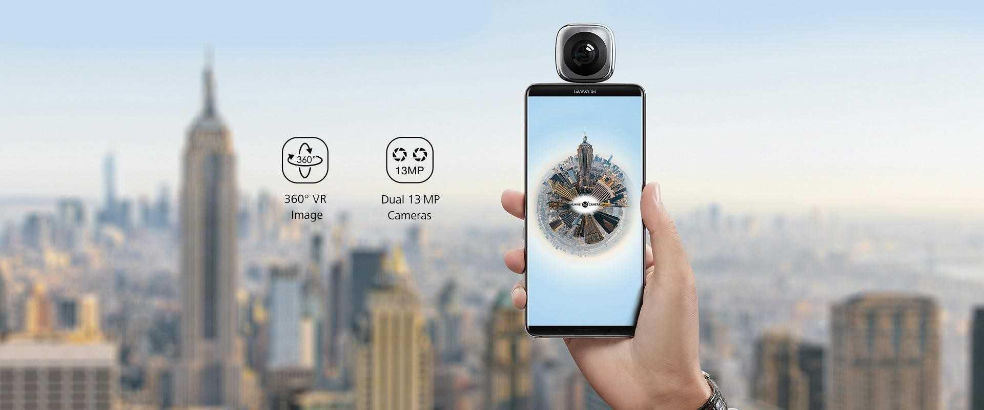 صور بزاوية 360 درجة بدقة 5K ومقاطع فيديو بدقة 2K مزودة بكاميرا مزدوجة بدقة 13 ميجا بكسل وعدسة بزاوية عريضة 210 درجة ؛