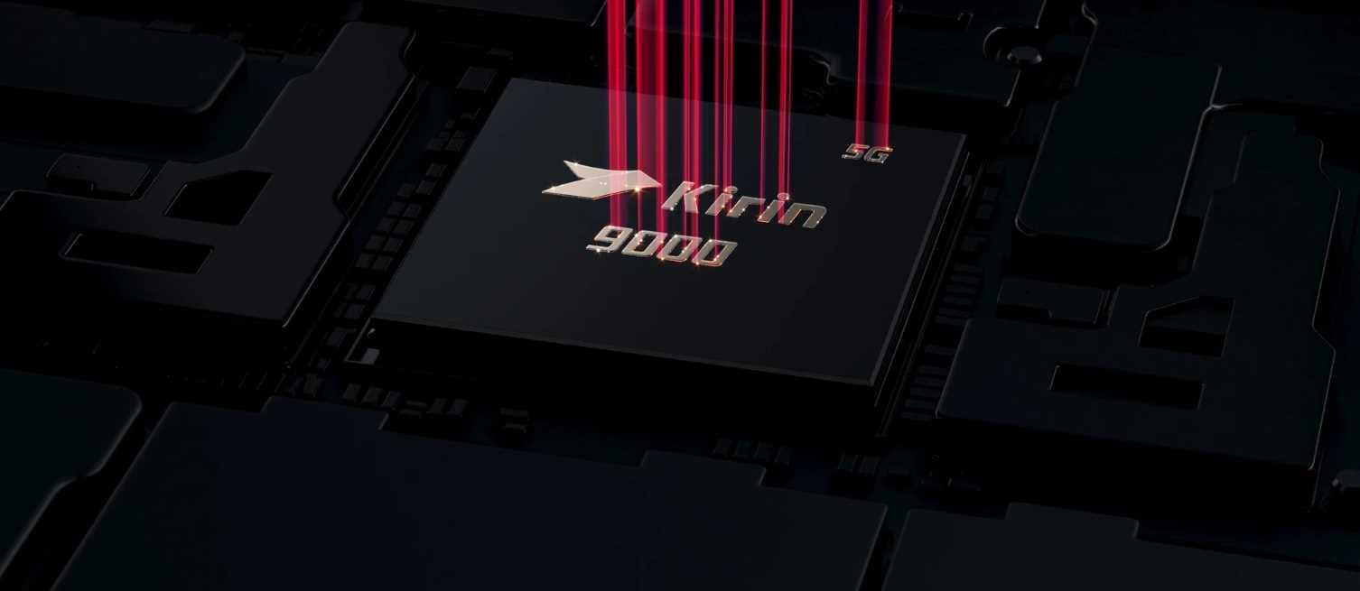 يحتوي معالج Kirin 9000 5G SoC 5nm الصغير للغاية على أكثر من 15 مليار ترانزستور، وهو قادر على القيام بمهام متعددة ومعالجة كميات هائلة من البيانات وتشغيل حوسبة الذكاء الاصطناعي سريعة الاستجابة بسهولة، فقط استلق واتركه يقوم بالعمل.