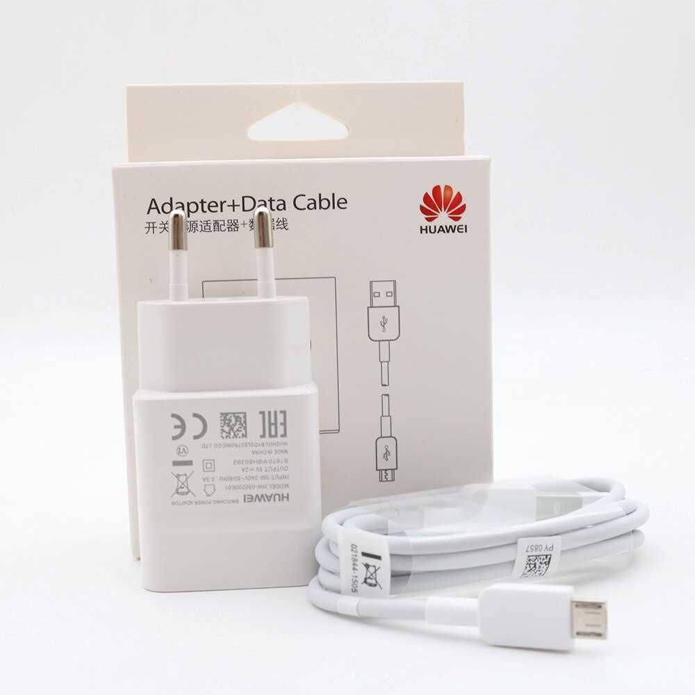 حماية متعددة: حماية من الجهد الزائد، حماية من الماس الكهربائي,بالإضافة للحماية من درجة الحرارة المرتفعة.